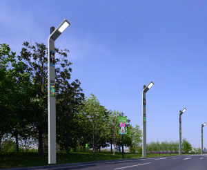 Multifunctional Wisdom Street Light Bar